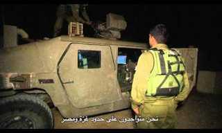 יום בחייו של חייל בדואי בגבול עזה בזמן צום הרמדאן
