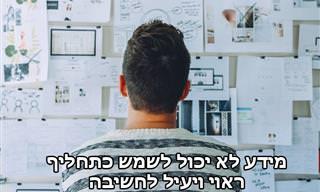 14 ציטוטים של איש העסקים והפוליטיקאי היהודי-אמריקאי ברנרד ברוך