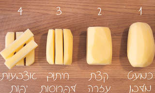 איך מכינים צ`יפס מושלם? המדריך המצולם!
