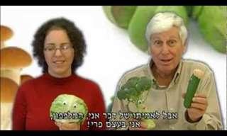 סרטון הסברה על סוכרת