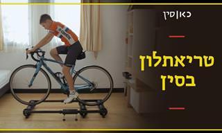 הכירו את הנער הישראלי המדהים שחולם לכבוש את עולם הטריאתלון