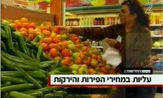 תחזית: עליה במחירי התוצרת החקלאית