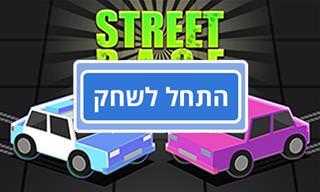 משחק מרוצי הרחוב יבדוק האם אתם יכולים לברוח מהמשטרה...