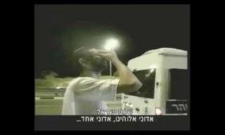 סיפורו של הפלסטיני שהתגייר בכלא הישראלי