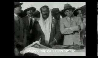 סיפורה של נתניה - 1929