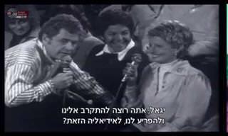 אריק לביא בהופעה חיה משנת 1976