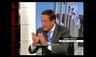 ראיון עם הפרשןריצ'ארד קווסט על הכלכלה בישראל
