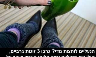 הנעליים לוחצות? הנה טריק פשוט להרחבתן