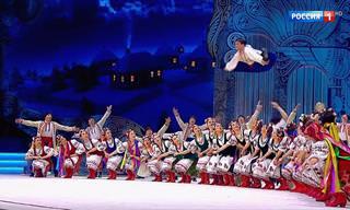 ריקוד העם המסורתי הזה ישבה את לבכם בחגיגה של קצב ותנועה!
