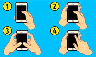 מי אתם על פי הדרך שבה אתם מחזיקים את הסמארטפון שלכם