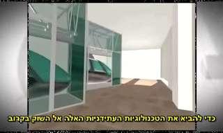 טכנולוגית חלל בתחבורה הציבורית בישראל