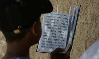 """בחן את עצמך: האם אתה שולט בעברית התנ""""כית?"""