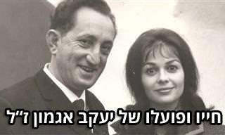 הקדישו 5 דקות לכבוד איש התרבות הישראלי החשוב שהלך לעולמו