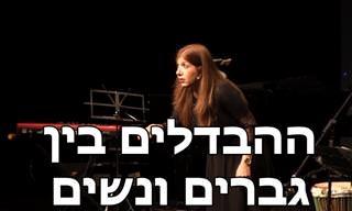 הקומיקאית נויה מנדל במופע סטנד-אפ על ההבדלים בין המינים