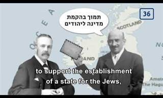 ועידת סן רמו - האירוע ההיסטורי שסימן את לידתה של מדינת ישראל
