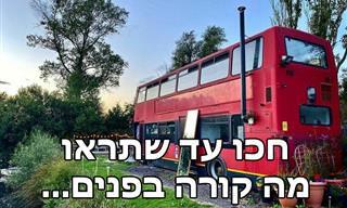 ככה נראה אוטובוס קומותיים שהפך לבית חלומות...