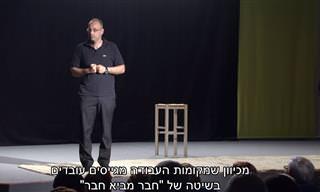 פרופסור ירון זליכה - כיצד לגדל ילדים שיהיו יזמים