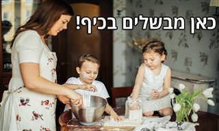 איך ללמד ילדים לבשל לפי גיל