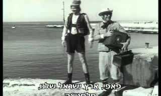 כל ישראלי אמיתי צריך להכיר את המערכון הגאוני הזה