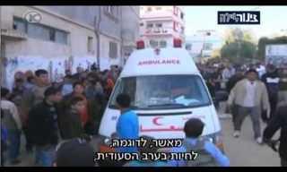 מוסלמים בריטים למען ישראל