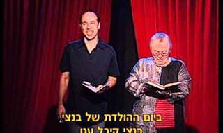 שחקני הקאמרי מציגים את מיטב יצירותיו של חנוך לוין