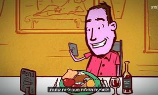 המחקר הישראלי הזה ישנה את כל מה שחשבתם על דיאטה דלת סוכר