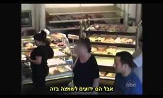 מצלמה נסתרת מתעדת מוכר אנטישמי