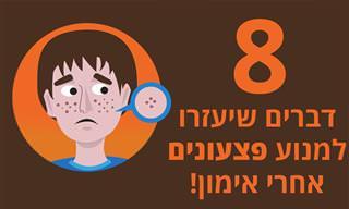 8 דרכים להימנע מפצעונים על הפנים אחרי אימון