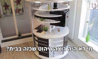 רהיטים משני צורה בעיצוב חכם שעוזרים לשדרג את הבית