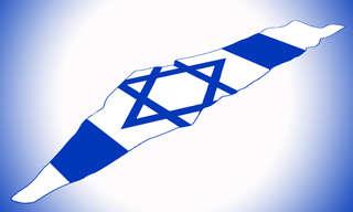 חידון הגיאוגרפיה הישראלי