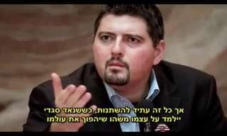 פוליטיקאי הונגרי אנטישמי מגלה שהוא יהודי