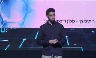 מחשבי העתיד של מכון ויצמן כבר כאן - הרצאה ישראלית מרתקת