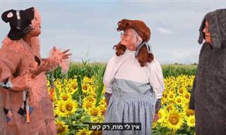 """קשישים משחזרים סצנות מהסרט """"הקוסם בארץ עוץ"""""""