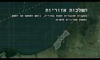 עובדות מעניינות על המזרח התיכון