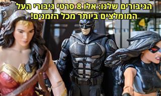 8 סרטי גיבורי העל הטובים ביותר מכל הזמנים