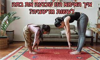 המדריך השלם לעריכת מדיטציה עם ילדים