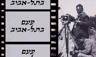 סרטון נוסטלגי נפלא של תל אביב בשנת 1947