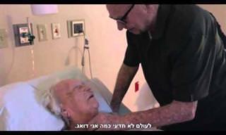 אדם בן 93 שר שיר אהבה לאשתו שנמצאת על ערש דווי