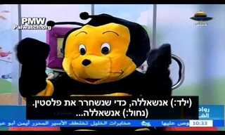 זה מה שמלמדים ילדים פלסטינים בטלוויזיה!