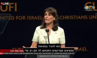 """נאום של ניקי היילי, נציגת ארה""""ב באו""""ם, בכנס """"נוצרים מאוחדים למען ישראל"""""""