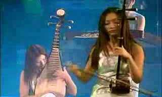 שתיים (עשרה) סיניות עם כינור גדול