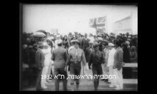 המכביה הראשונה בשנת 1932 - תיעוד נדיר ומיוחד!