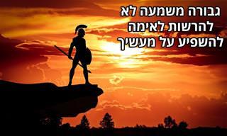 15 ציטוטים נפלאים של פילוסופים יהודים