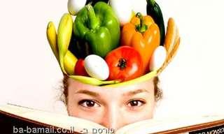 ההשפעה של האוכל על מוחנו