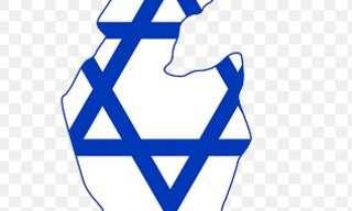 המותג היהודי