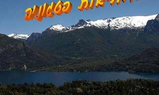 פטגוניה - ממלכת הקרח של דרום אמריקה