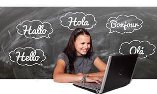 מדריך לשימוש בשירות הדיגיטלי ללימוד שפות - Memrise