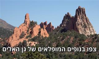 """סרטון באיכות 4K נפלאה של נופי פארק גן האלים בקולורדו, ארה""""ב"""