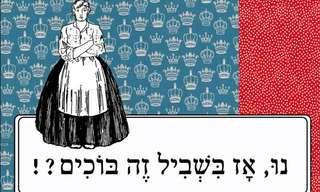 המשפטים נפוצים של אמהות פולניות
