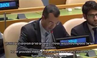 """ניזאר עאמר מגיב לנציג הסורי באו""""ם"""